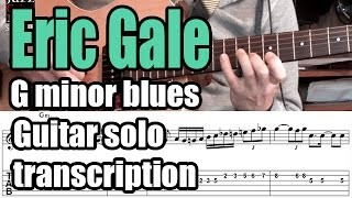 Eric Gale guitar solo lesson & backing track - Minor blues - Too blue (Stanley Turrentine)