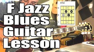 F jazz blues guitar comping lesson | Three-note voicings
